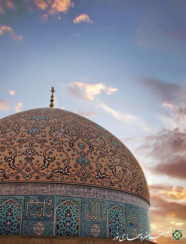 گنبد مسجد شیخ لطف الله