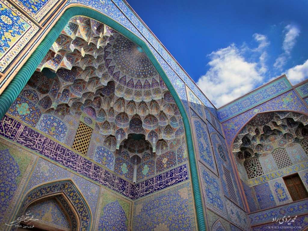 مدلسازی سه بعدی مسجد شیخ لطف الله